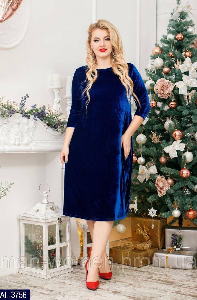 Платье AL-3756