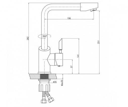 Кухонный смеситель Q-TAP ELIT-007 CRM, фото 2
