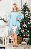 Платье AL-3765
