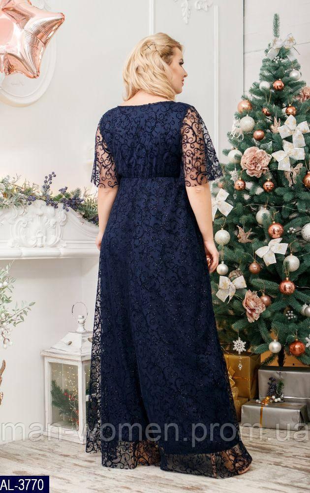 Платье AL-3770