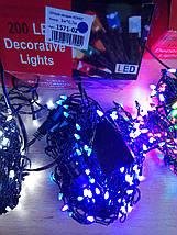 Новорічна світлодіодна гірлянда ШТОРА-ДОЩИК 120LED 3м*0.7 м синій, фото 2