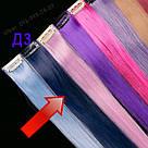 Модные синие прядки волос на заколках, фото 6