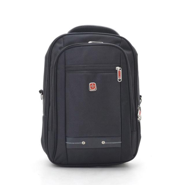 Рюкзак-сумка CL- 825
