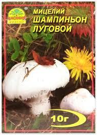 Мицелий шампиньон Луговой 10 г