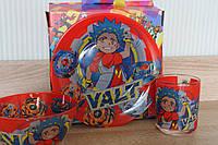Классный набор посуды для ребенка с персонажем бейблейд волт