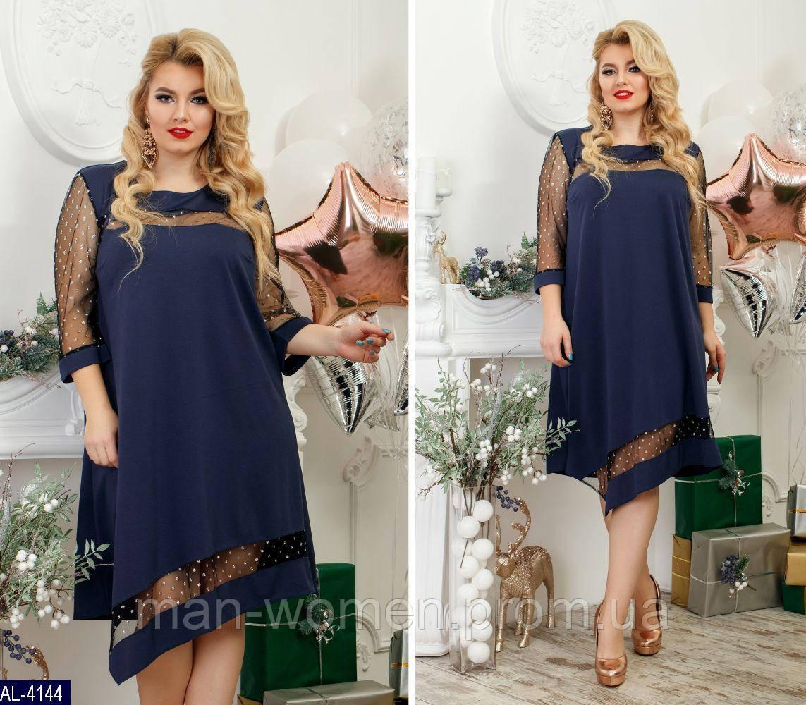 Платье AL-4144