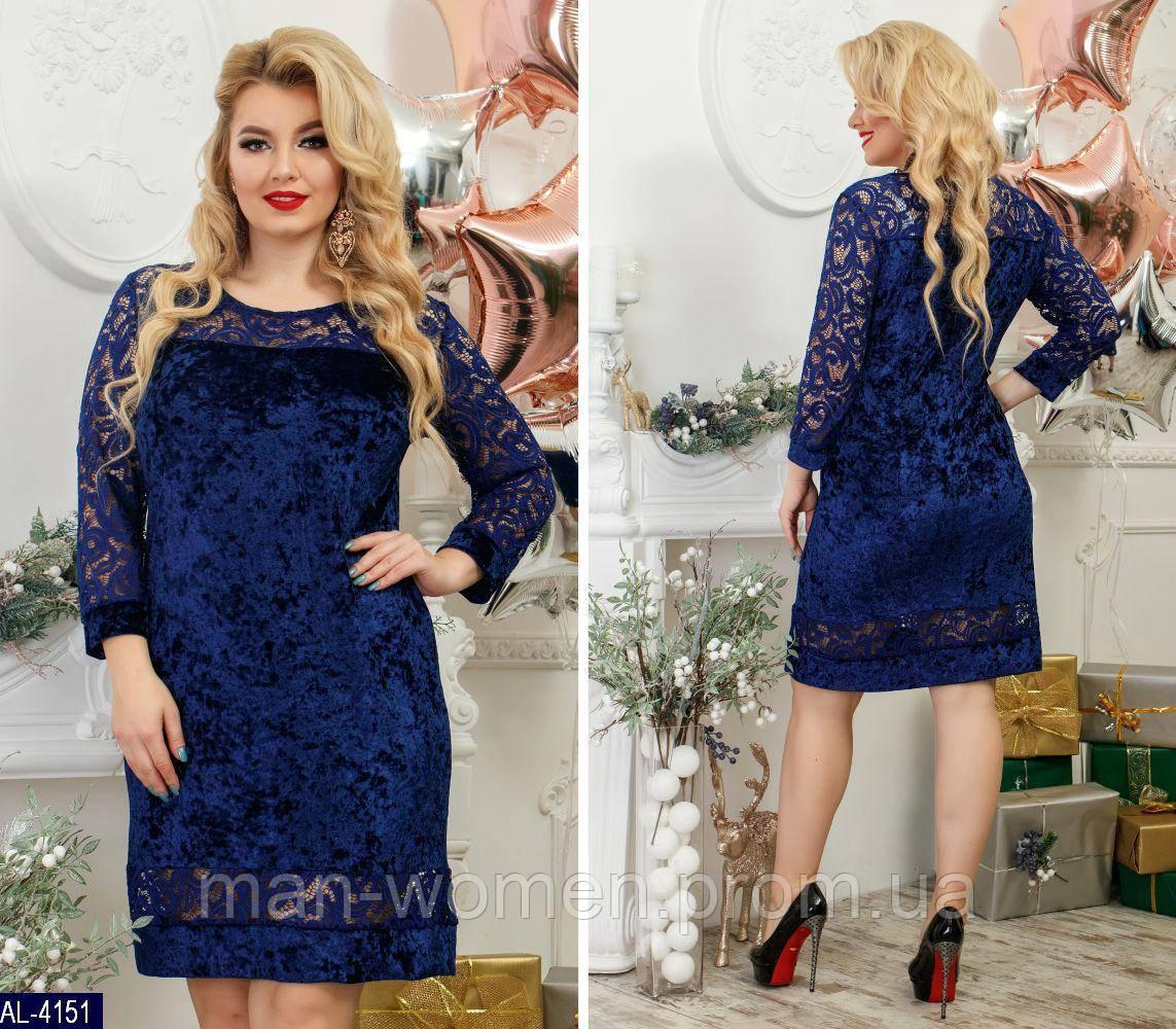 Платье AL-4151