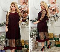 Платье AL-4153