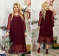 Платье AL-4162