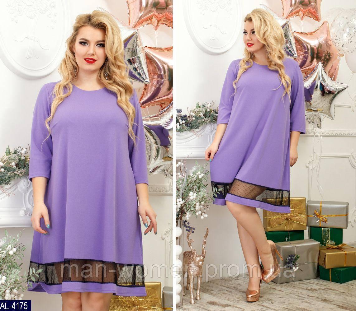 Платье AL-4175