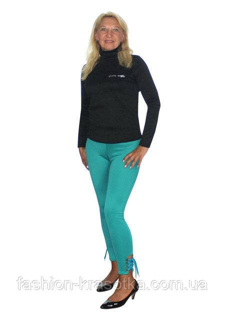 Кольорові брюки стрейч,розміри 46-64