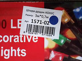 Новорічна світлодіодна гірлянда ШТОРА-ДОЩИК 120LED 3м*0.7 м синій, фото 3