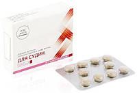 Фито Здоровье Для Сосудов, 20 таблеток - атеросклероз, тромбы, инсульт, очистка сосудов