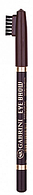 Карандаш для бровей Gabrini Eye Brow Pencil