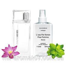 №116 Жіночі парфуми на розлив Kenzo «l'eau par Kenzo» 110мл