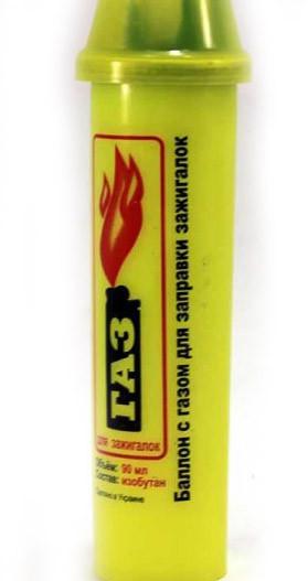 Газ для зажигалок (90мл)