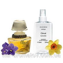 №129 Жіночі парфуми на розлив Lancome CLIMAT 110мл