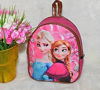 Детский рюкзачек Frozen Холодное сердце, фото 1
