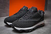 Кроссовки мужские Nike Air Max, серые (14053) размеры в наличии ► [  42 43 44  ], фото 1