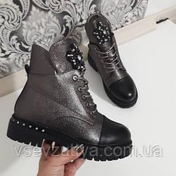Зимове взуття. Товары и услуги компании