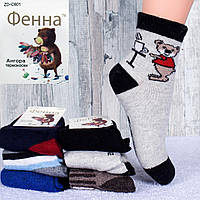 Детские носки ангоровые