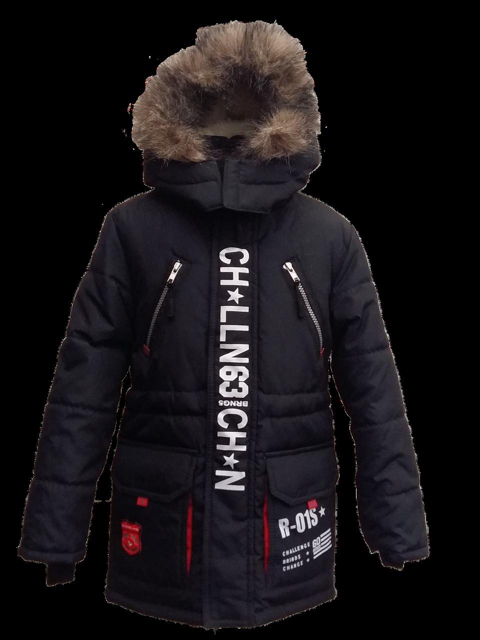 f718fb9a29b Куртка зимняя с капюшоном на мальчика 12333 - Магазин детской одежды