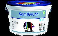 Экологичная грунтовочная краска SamtGrund Белая B1 10 л