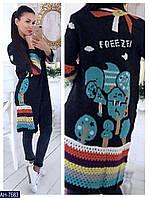 58bbd4d2b34 Интернет магазин женской одежды одесса в Кропивницком. Сравнить цены ...
