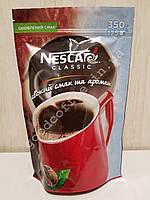 Кофе Нескаф классик 350г (слабый)