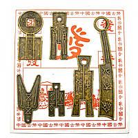Монеты коллекционные древние копии Китайские