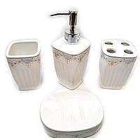 Набор для ванной комнаты керамика