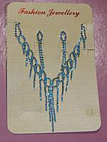 Колье праздничное, голубые стразы, серьги - застежка гвоздик 000755