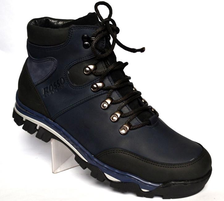 Трекеры кожаные зимние синие мужские ботинки Rosso Avangard Lomerback Blu
