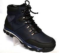 Трекеры кожаные зимние синие мужские ботинки Rosso Avangard Lomerback Blu, фото 1