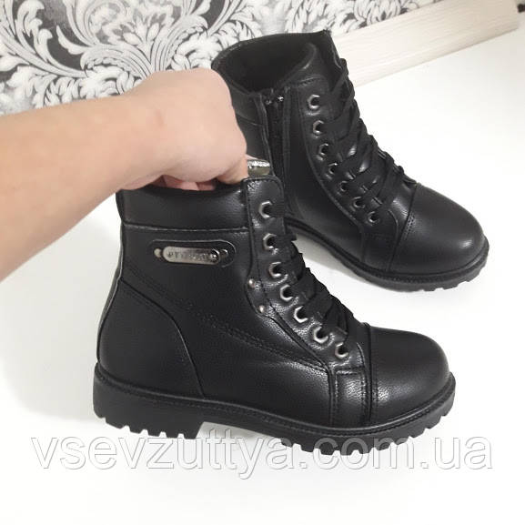 a1c5e9b7b5db68 Черевики жіночі чорні зимові. Тільки 39 і 41 розмір!: продажа, цена ...