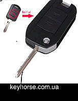 Корпус выкидного автоключа для Opel (Опель) ASTRA H J, OMEGA, VECTRA, INSIGNIA, CORSA,ZAFIRA,MOKKA 2 - кнопки, фото 1