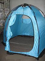 Палаткa-зонт для зимней рыбалки Siweida 2,5х2,9х1,75 СИНЯЯ, фото 1