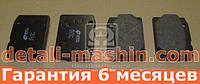 Колодки передние LADA 1200-1600 -84, 2101, 2102, 2103, 2104, 2105, 2106, 2107 (пр-во REMSA)
