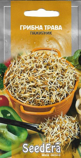 Пряно-ароматичная культура Грибная трава (пажитник)Seedera, 1 г