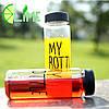 Бутылка My bottle + чехол, 500 мл