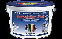 Минерально-матовая фасадная краска AmphiSilan-plus В1 10 л