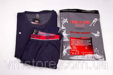Комплект мужского термо белья EMS