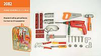 Детский набор инструментов  в рюкзаке 2082