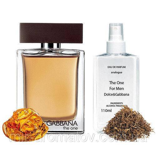 №56 Мужские духи на разлив Dolce & Gabbana «The One For Men» 110мл+ПОДАРОК