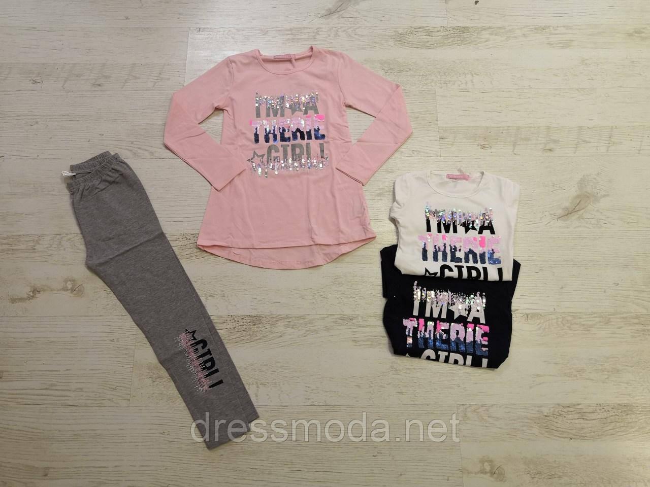 Комплект-двійка для дівчаток Sincere 4-12 років