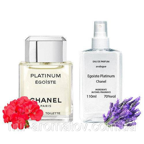 №37 Мужские духи на разлив Chanel «Egoiste Platinum»  110мл+ПОДАРОК