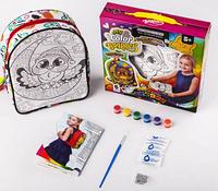 Рюкзак детский модный.Детский Рюкзак раскраска.Детское творчество и рисование.