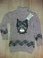 Детский зимний свитер на девочку под горло (128;134;140;), фото 1