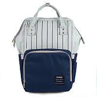 Сумка-рюкзак для мамы Striped Blue (серый-синий)