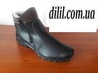 Ботинки мужские зимние черные на замках (код 8199), фото 1